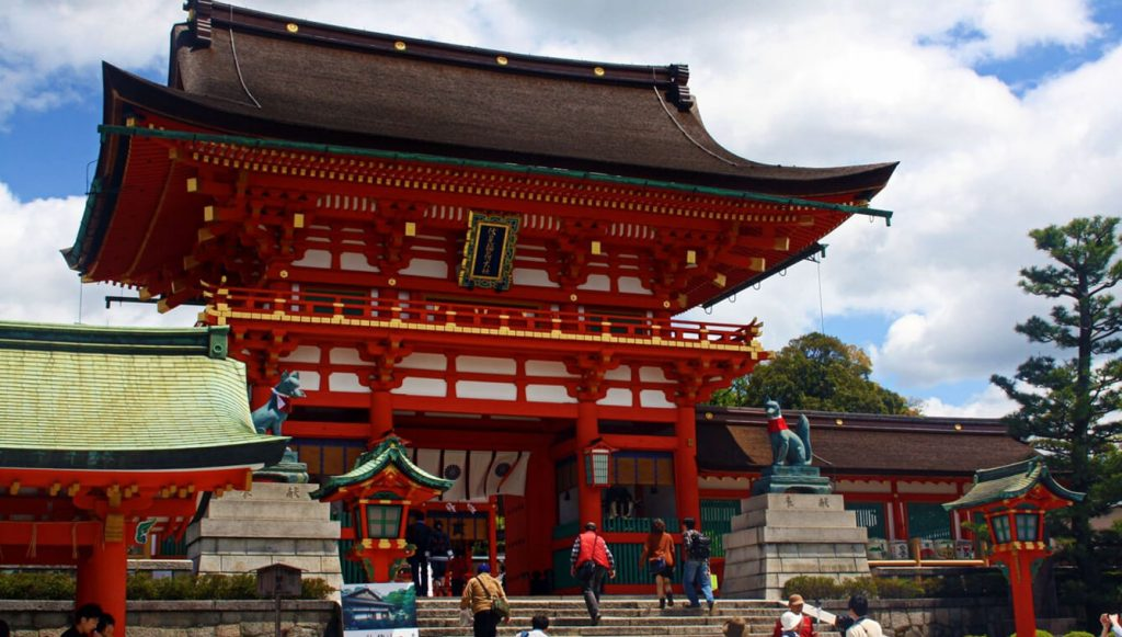 Japan Travel Guides Kyoto
